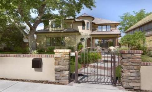 Nene Hilario house pictures - Denver, Colorado home photos