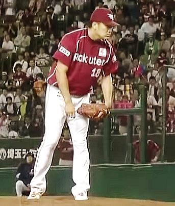 Masahiro Tanaka border=